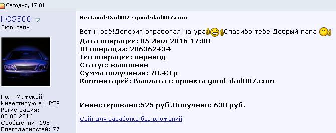 7ad5a115b8bed3d1ce058bdd1b92a4a9.png