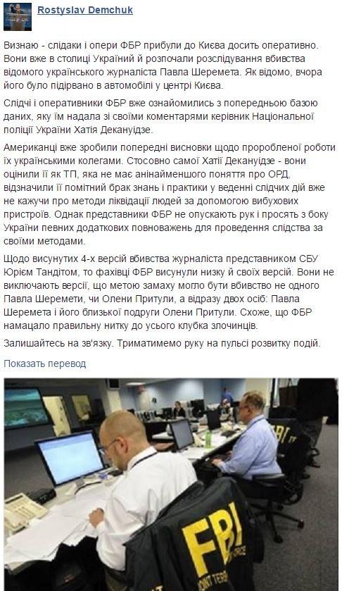 После переподготовки зарплата участковых составит 6 тысяч гривен, следователей - 10 тысяч, но она еще далека от идеала, - Деканоидзе - Цензор.НЕТ 9952