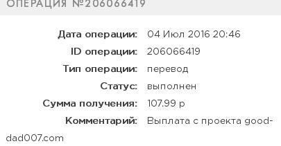 9bda47a526fc0f3b6ff8a9130efdce33.png