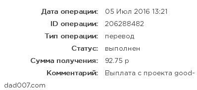 a7713a272053ba55cebf6580215ac7f3.png