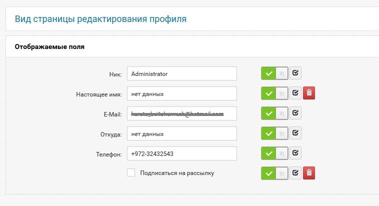 http://s8.hostingkartinok.com/uploads/images/2016/07/b0d543555787d0bb0c3510bd8d1f6d2a.jpg