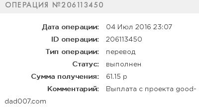 b95147d21f848b442f14ddc19ba91337.png