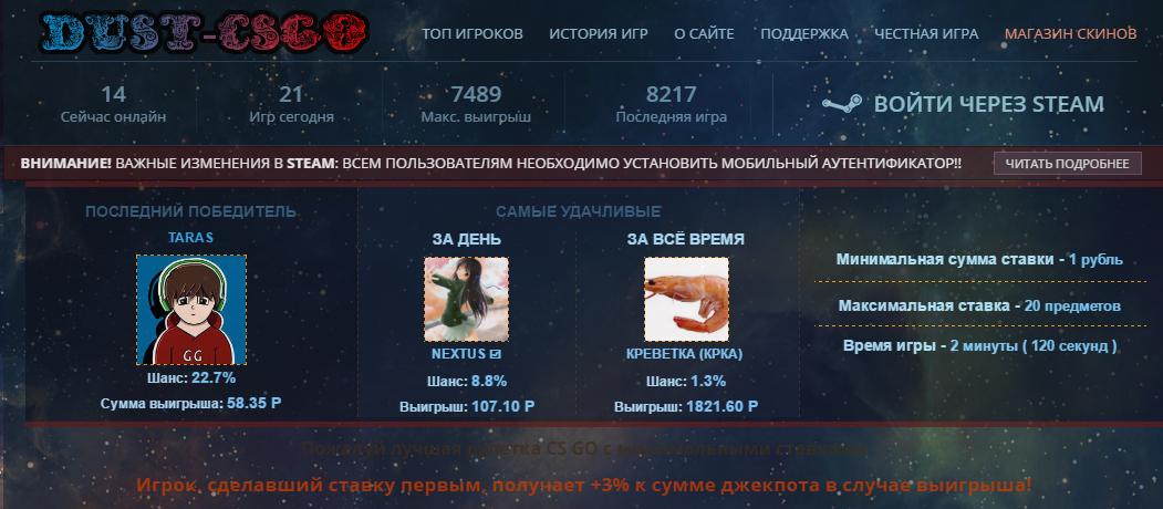 Cs go fast честная рулетка hltv vega squadron