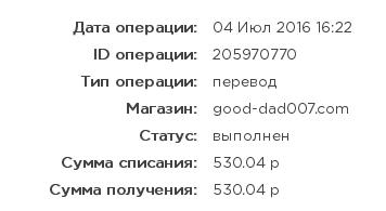 eab1f921d564f0ab87c6df00fb158e65.png