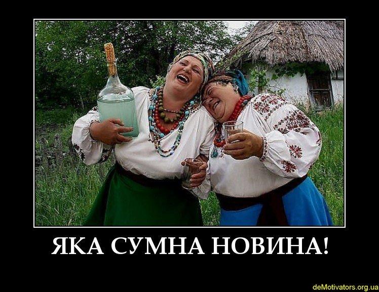 Более 3,5 тыс. крымчан остались без электроэнергии из-за непогоды - Цензор.НЕТ 7241