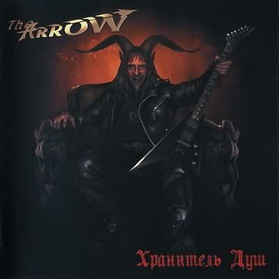The Arrow - Хранитель Душ (2006) MP3