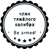 http://s8.hostingkartinok.com/uploads/images/2016/08/4508b9f00cb3d9dcbf66742e79033cd0.png