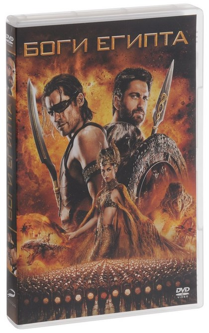Боги Египта / Gods of Egypt (2016) DVD5 | D