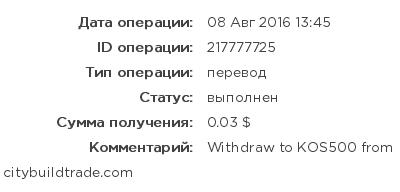 6293923024385efe082d35c74b8442a6.png