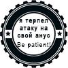 http://s8.hostingkartinok.com/uploads/images/2016/08/6ab29b4db1cbda80df3755823f5a709f.png