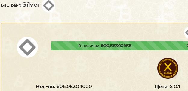 9058529038ccce9bfad3f943b4bc2507.png