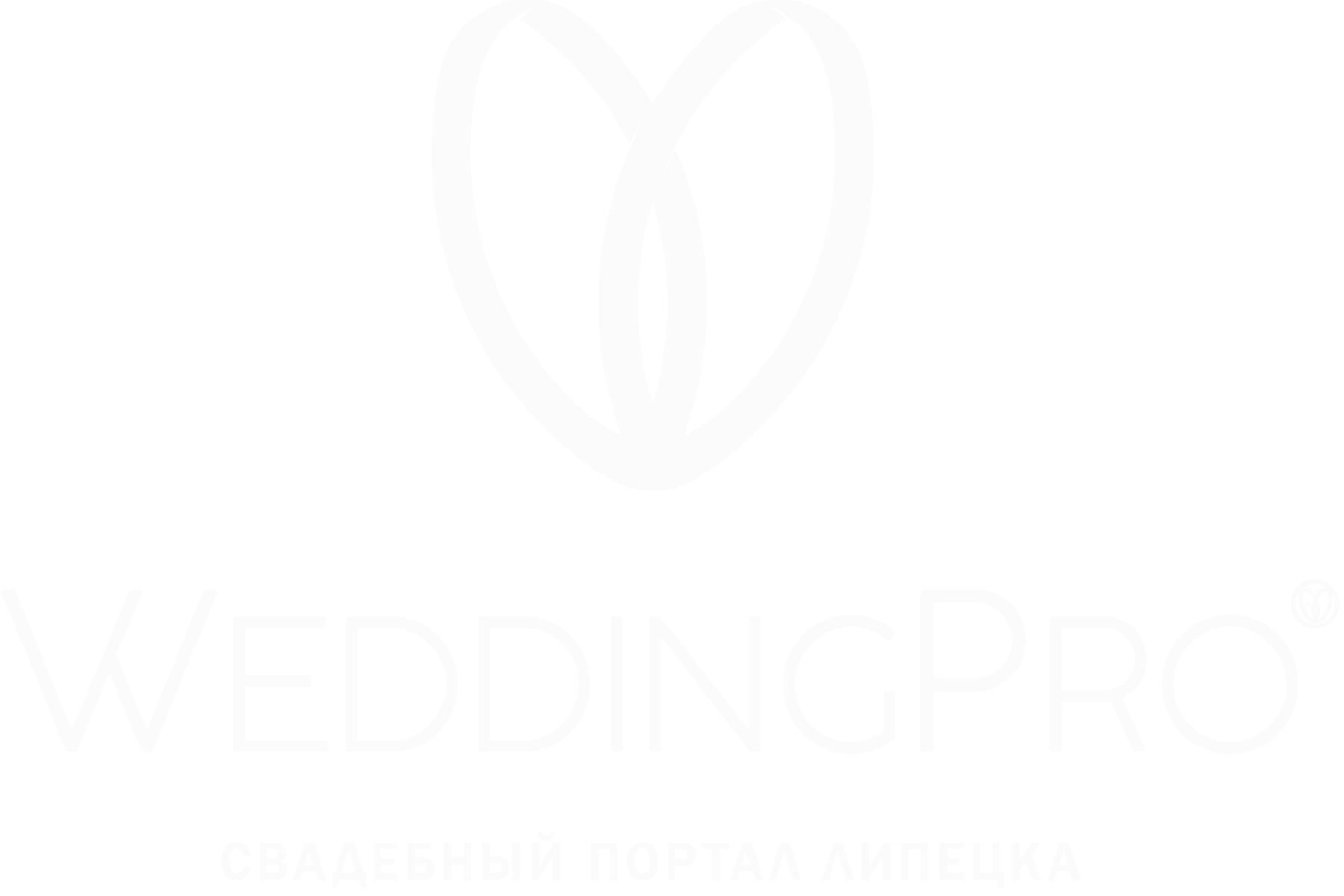 WeddingPro Свадьба в Липецке