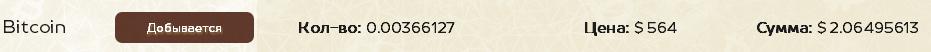 9f78ef81072726fdf87bd6c8d603f1fb.png