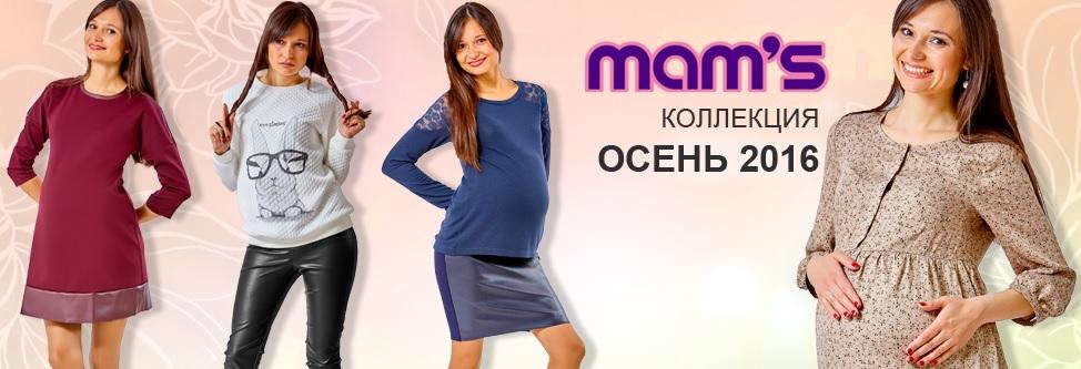 Женская Одежда Для Беременных Доставка