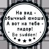 http://s8.hostingkartinok.com/uploads/images/2016/08/b3532515e738c291d76d889acd7cdda8.png
