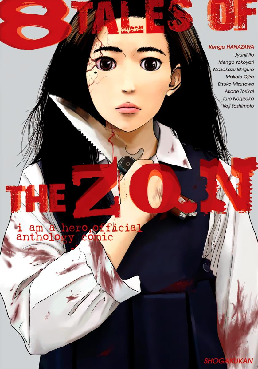 8 историй ZQN, 8 tales of the ZQN, エイト・テイルズ・オブ・ザ・ゾキュン