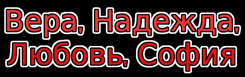 coollogo_com-72475857.png | Не добавлены