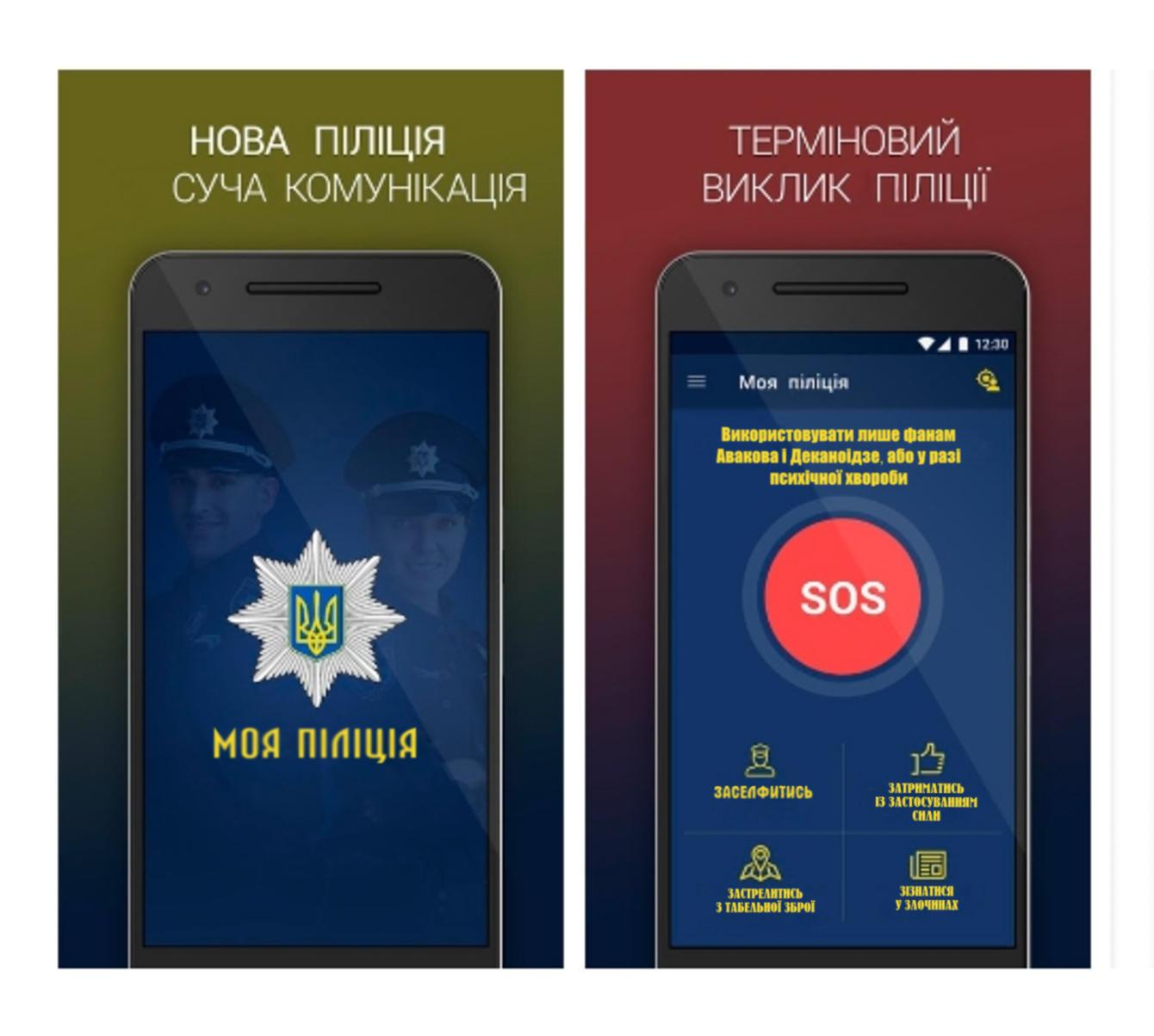 Исполняющим обязанности руководителя Нацполиции в Николаевской области стал Мороз - Цензор.НЕТ 4285