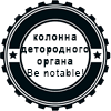 http://s8.hostingkartinok.com/uploads/images/2016/08/d527a66b8be4f08e21959b4e8a326765.png