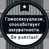http://s8.hostingkartinok.com/uploads/images/2016/08/e3e0a25de354bbe1e70a365184061331.png