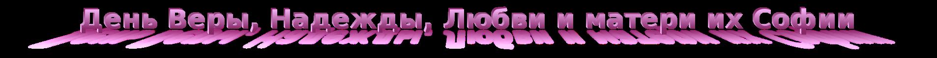 coollogo_com-370287.png | Не добавлены