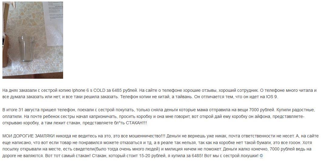450 военнослужащих ВС РФ прибыли в Донецк, - ГУР Минобороны - Цензор.НЕТ 5422