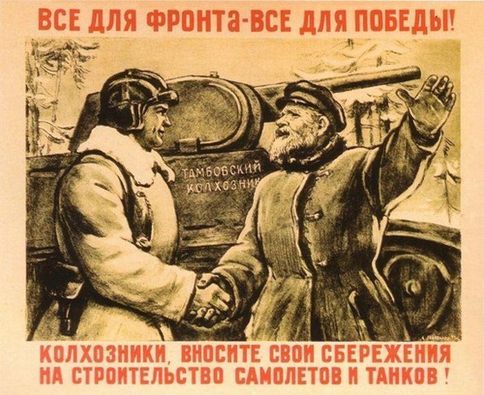 """Кабмин намерен инициировать отмену либо изменение """"закона Савченко"""" - Цензор.НЕТ 3835"""