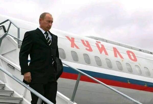 """""""Пусть, суки, застрелят, но знают, что застрелили украинца. Я Путина называю #уйло"""", - житель прифронтового поселка на Донбассе - Цензор.НЕТ 2732"""
