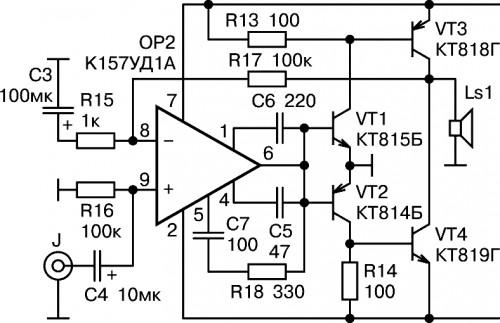 Простейший УНЧ на мощность до 10 ватт | soundbass