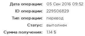 8e4e4dca554e4718989c02638481cbf1.png