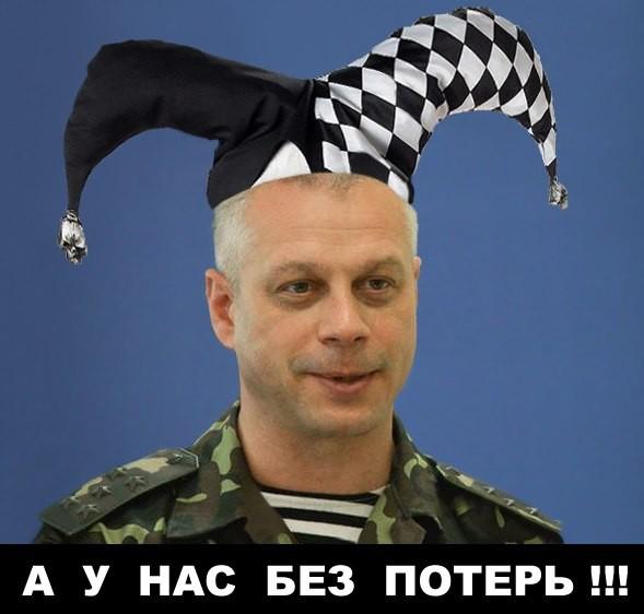 Боевики шесть раз нарушили перемирие - Авдеевка, Троицкое и Невельское обстреляны из гранатометов, - пресс-центр штаба АТО - Цензор.НЕТ 7861