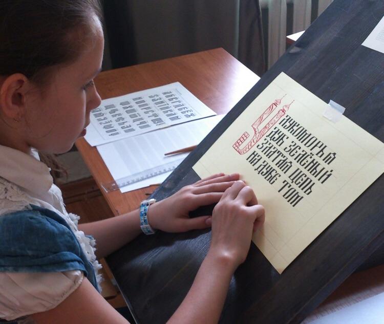 Художественная студия знакомства с каллиграфией Буквица