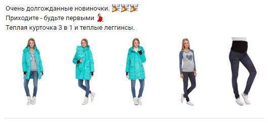 """""""ДЕКРЕТ""""- магазин для будущих и кормящих мам. Прокат слингов, эрго рюкзаков, хипситов. dekret86.ru - Страница 2 280d507b391ff54b46cb52d64fc95d7f"""