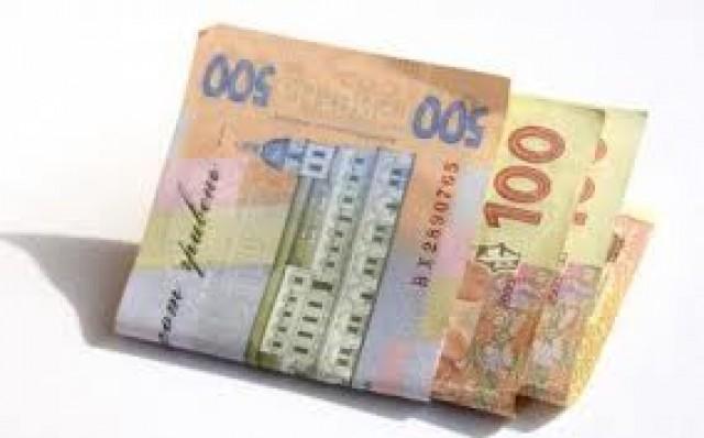 Скільки грошей надійшло до місцевого бюджету Іршавщини у 2016 році