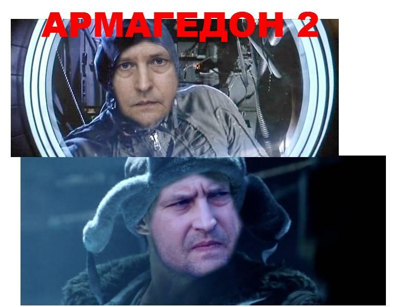 Филатов задекларировал билет в космос - Цензор.НЕТ 1172
