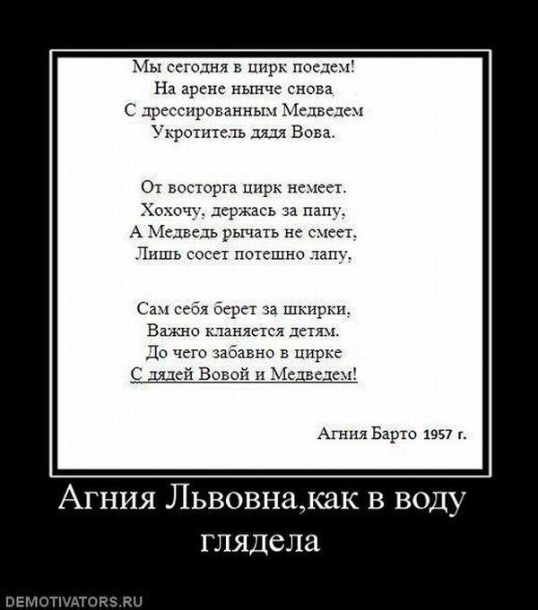 """Медведев о санкциях: """"Это плохо, но не это главное"""" - Цензор.НЕТ 256"""