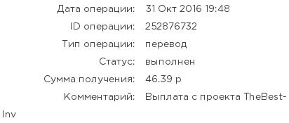 80c6d4f50e46f815726ad27afa87df67.png