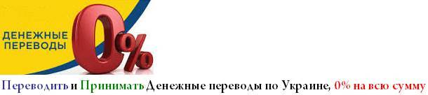 [Повтор] Личные финансы: Вывод в наличные 1 к 1 за полный 0 в Украине. +Капитализация | [Infoclub.PRO]