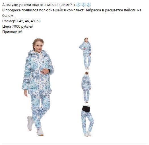 """""""ДЕКРЕТ""""- магазин для будущих и кормящих мам. Прокат слингов, эрго рюкзаков, хипситов. dekret86.ru - Страница 2 Abf336a4267556bccc93de39c12398b8"""