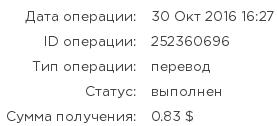 b13c8d271959ed421775a37b7a6d3840.png