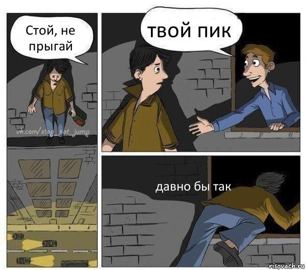 prostitutki-rostov-salon