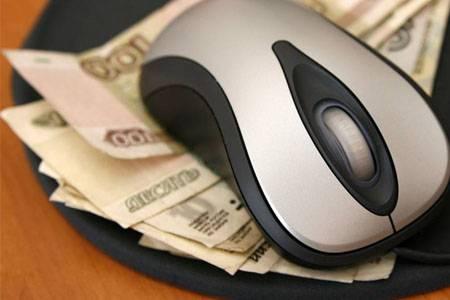 [РФ_Мир] Вывод 1 к 1: WebMoney, YandexMoney, Qiwi —> Безнал по Миру 0% Наличные рубли от 2% | [Infoclub.PRO]