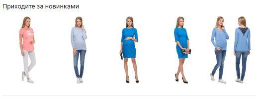 """""""ДЕКРЕТ""""- магазин для будущих и кормящих мам. Прокат слингов, эрго рюкзаков, хипситов. dekret86.ru - Страница 2 05142f0e0b0f7aee583c0ac19c235c2c"""