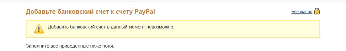 Дополнительное соглашение 2 - ниияф мгу - Московский