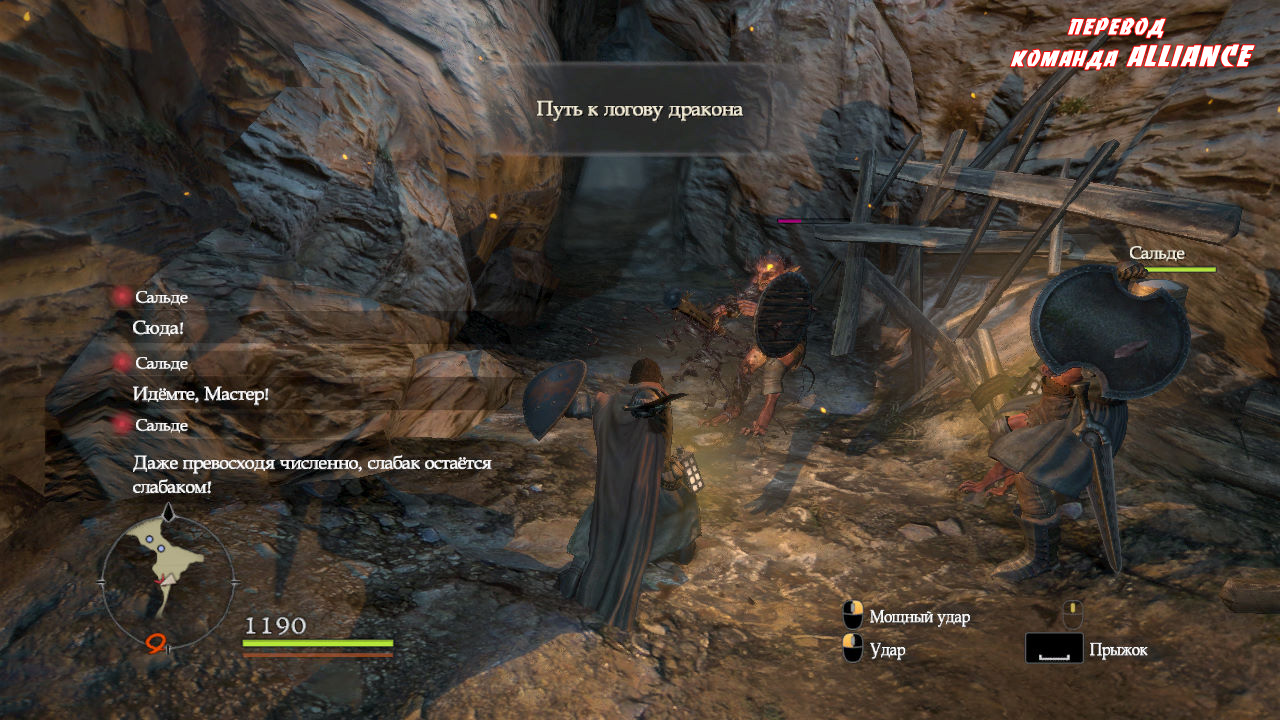Dragon's Dogma: Dark Arisen | PC