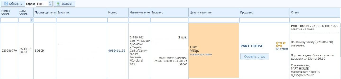 690a2fcac68f86024f12c7ecccf9bae3.jpg