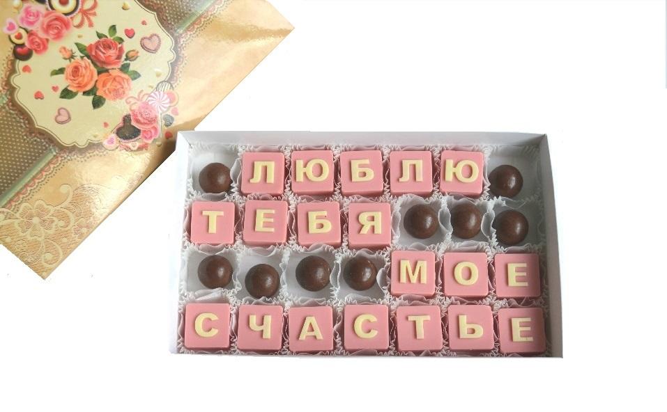 Набор из шоколадных конфет своим руками