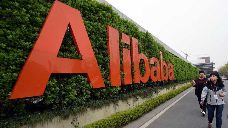 История создания компании Aliexpress