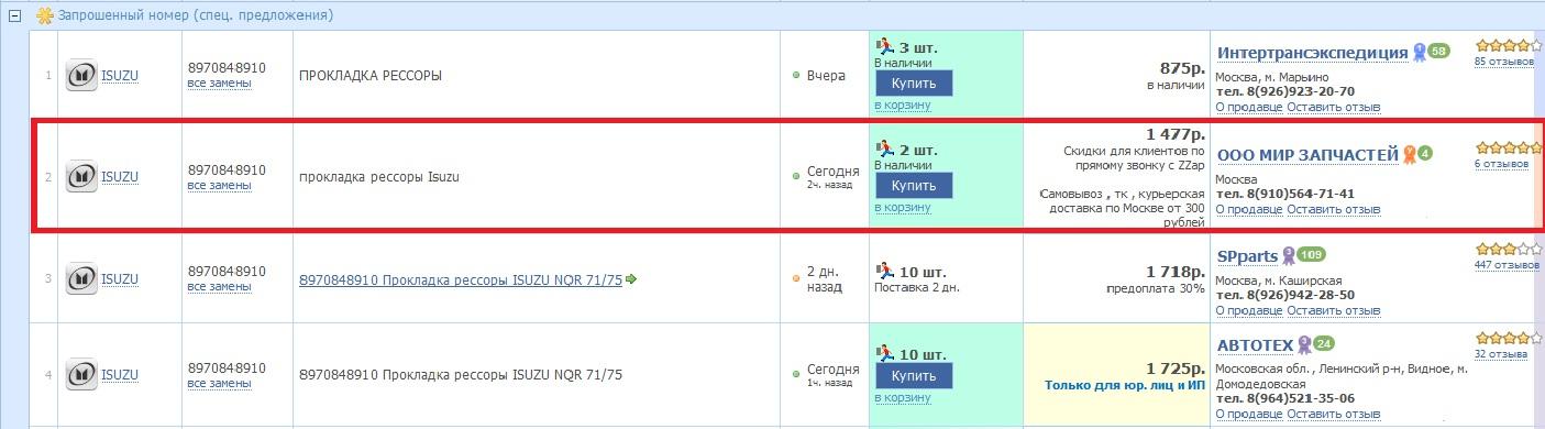 http://s8.hostingkartinok.com/uploads/images/2016/11/897a97ee2d0612568d89c1088526829f.jpg