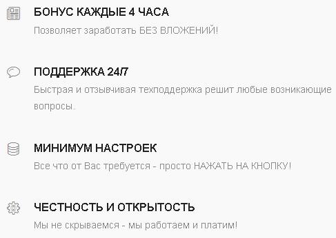 92649861b3763b10cfbbb92a76df7f81.png
